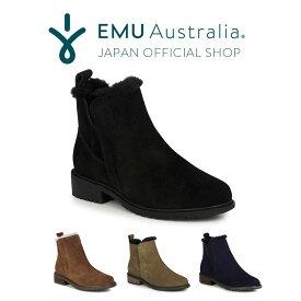 【公式】EMU Australia 防水 エミュ Pioneer ブーツ サイドゴア メリノウール ショートブーツ レディース メンズ 送料無料