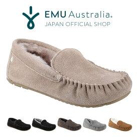 【公式】EMU Australia エミュ Cairns ケアンズ モカシン ムートン シープスキン ファー スリッポン レディース メンズ 送料無料