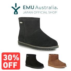 【限定特価 30%OFF】【公式】 EMU Australiaエミュ PatersonClassic Mini ブーツ ムートンブーツ シープスキンブーツ 防水 レディース メンズ 送料無料