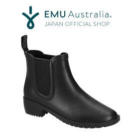 【公式】EMU Australia エミュ レインブーツ ボア 2WAYインソール Ellin Rainboot サイドゴア レインシューズ ショートブーツ 防水 レディース メンズ 雨 雪 長靴 防寒 送料無料