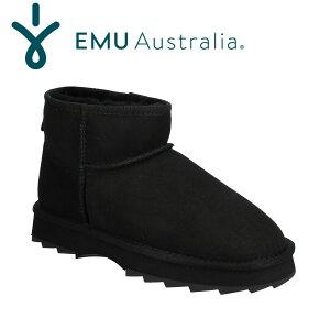 【公式】EMU Australia エミュ Sharky Micro ブーツ ムートンブーツ シープスキンブーツ 撥水 厚底 送料無料