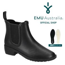 【公式】EMU Australia エミュ レインブーツ 2WAYインソール Ellin Rainboots 2.0 サイドゴア レインシューズ ショートブーツ ショート 防水 レディース メンズ ヒール 通勤 おしゃれ 人気 雨 雪 長靴 送料無料