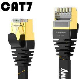 LANケーブルCAT7 準拠STP フラット 高速(5m) AMPCOM カテゴリー7ケーブル【10Gbps/600MHz RJ45 ランケーブル フラットケーブル インターネットケーブル パソコンケーブル 金メッキコネクタ(組紐) 高靭性ポリエステル採用 PVC被覆 爪折れ防止 2重シールド 黒 ブラック】