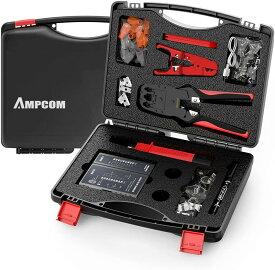 AMPCOM LANケーブル自作工具キット、12点工具セット、圧着ペンチ、ケーブルテスター、パンチダウン工具、外皮むき工具、モジュラープラグ、収納ケース付き