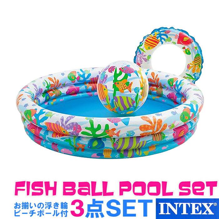 【送料無料】【INTEX インテックス】プールセット 浮き輪とビーチボールの3点セット [ リングプール 浮き輪 ビーチボール ビニールプール 子供用 男の子 女の子 キッズ ]