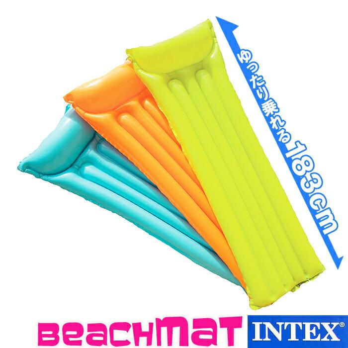 【送料無料】【INTEX インテックス】浮き輪[サイズ:183×69cm] フロート マット うきわ 浮輪 18ポケット ラウンジマット プール 海 川 海水浴 アウトドア 水遊び 子供用 大人用 男の子 女の子