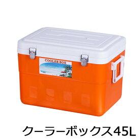 【送料無料】クーラーボックス 45L クーラーバッグ クーラーバスケット 大容量 クーラーBOX 大型 キャンプ用品 アウトドア用品 保冷 保温 保冷バック
