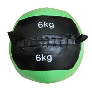 ソフトメディシンボール 6kg [ トレーニング 筋トレ 運動 ダイエット リハビリ ]