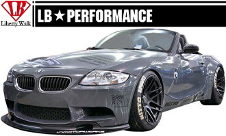 BMW Z4 (E85/E86) LB ☆ WORKS full Aero 4 wide body kit / / front bumper & diffuser/fender/trunk spoiler / LB performance and Complete Body kit FRP liberty walk