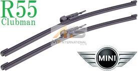 【M's】R55 BMW ミニ クラブマン(2007y-2012y)純正品 リア ワイパーブレード セット(2本)//正規品 MINI Clubman リヤ クーパー クーパーS JCW ジョン・クーパー・ワークス 6162-0036-625 61620036625