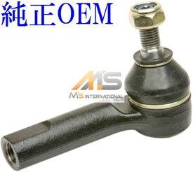【M's】VW ニュービートル(9C)ステアリング タイロッドエンド(左側)//純正OEM New Beetle 1J0-422-811B 1J0422811B