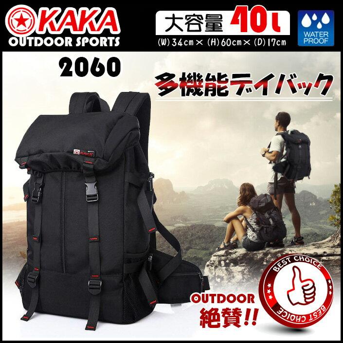 【M's】40L 多機能 デイパック KAKA リュックサック バックパック 大容量 生活防水 アウトドア 登山 キャンプ 通学 通勤 自転車 災害用 持ち出し袋