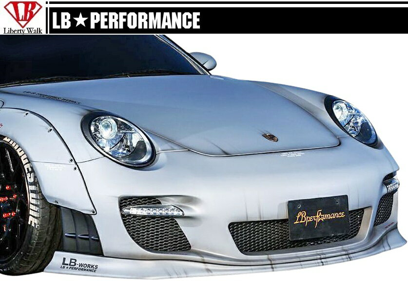 【M's】 ポルシェ 911 (997) LB パフォーマンス フロント バンパー & リップ スポイラー // F バンパー/PORSCHE LB WORKS/PERFORMANCE Body kit FRP リバティウォーク 単品