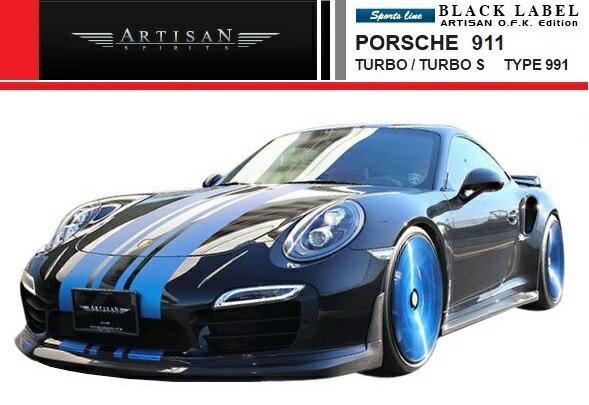 【M's】 ポルシェ 911 ターボ/ターボS (991型)エアロ 3点 セット アーティシャン スピリッツ // フロント リップ / サイド スポイラー / リア ディフューザー / ARTISAN SPIRITS BLACK LABEL O.F.K. Edition