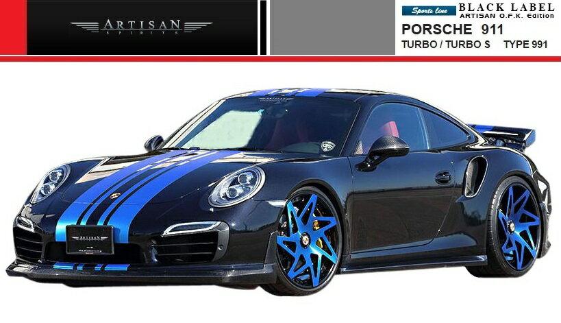 【M's】 ポルシェ 911 ターボ/ターボS (991型)エアロ 4点 セット アーティシャン スピリッツ // フロント リップ / サイド スポイラー / リア ディフューザー / ウイング / ARTISAN SPIRITS BLACK LABEL O.F.K. Edition