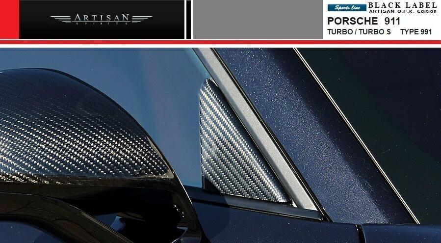 【M's】 ポルシェ 911 ターボ/ターボS (991型)カーボン ピラー カバー(左右) // アーティシャン スピリッツ エアロ / 三角 コーナー ピラーパネル / ARTISAN SPIRITS BLACK LABEL O.F.K. Edition