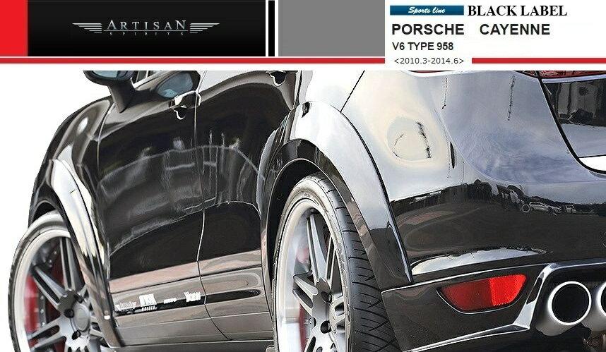 【M's】 ポルシェ カイエン V6 958 前期(2010.3-2014.6)オーバーフェンダー キット / アーティシャン スピリッツ エアロ // ARTISAN SPIRITS Porsche Cayenne NA 3.6 4WD 92AM5502 / フェンダー アーチ ワイド