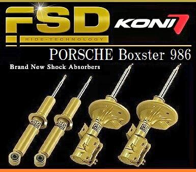 【M's】ポルシェ ボクスター 986(96y-94y)KONI製 FSD ショックアブソーバー セット(1台分/4本)//Boxster 正規品 コニー ショック ダンパー 減衰力自動調整式 コニ フロント リア 2100-4152 21004152