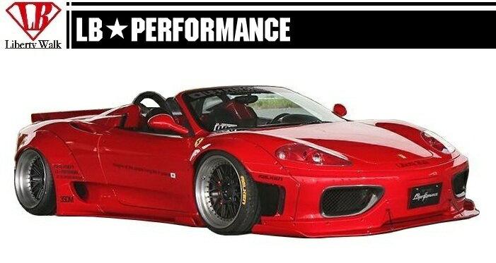 【M's】 フェラーリ 360 モデナ/F1/スパイダー/ LB WORKS ver.2 フル エアロ 5点 ワイドボディキット // フロント & サイド & リア ディフューザー/リヤ ウイング ver.2/ワイドフェンダー/FRP リバティウォーク