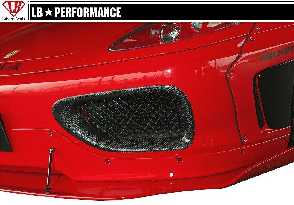 【M's】 フェラーリ 360 モデナ/F1/スパイダー/ フロントバンパー ダクトカバー(カーボン)/ LB PERFORMANCE エアロ // CFRP/LB WORKS/Liberty Walk/リバティウォーク/Ferrari F360