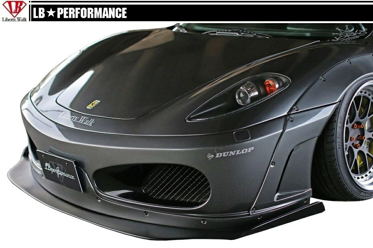 【M's】 フェラーリ F430 / フロント ディフューザー / LB PERFORMANCE エアロ // リップ スポイラー FRP / LB WORKS / Liberty Walk / リバティウォーク / Ferrari