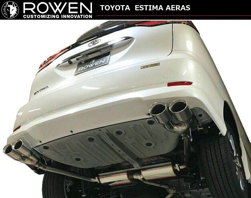 【M's】エスティマ アエラス(H28.6-)両側 4本出し マフラー / ROWEN / ロエン // PREMIUM01S 1T024Z00 / トヨタ TOYOTA ESTIMA AERAS ACR5#W