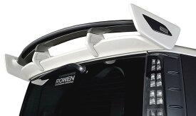 【M's】 トヨタ 80ヴォクシー ZS(前期・後期)リア ウイング / ROWEN/ロエン エアロ // TOYOTA VOXY ZR grade ZRR 80W 85W/ZWR80W 1T013W00 / 2.0 1.8 ハイブリッド / リヤ ルーフ スポイラー
