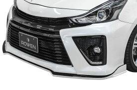 【M's】プリウス α G's フロント スポイラー / ROWEN/ロエン エアロ // ECO-SPO Edition 1T020A00 / トヨタ TOYOTA PRIUS ALPHA