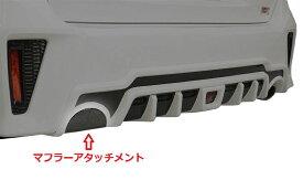 【M's】プリウス α G's マフラー アタッチメント / ROWEN/ロエン エアロ // ECO-SPO Edition 1T020P01 / トヨタ TOYOTA PRIUS ALPHA