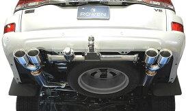 【M's】 ランクル 200 中期・後期(H24.1-)両側 4本出し マフラー / ROWEN / ロエン// PREMIUM01S オールステンレス テールスライド式 / トヨタ ランドクルーザー TOYOTA LAND CRUISER CBA-URJ202W GX AX ZX / 1T011Z01 左右 デュアル ツイン オーバル テール