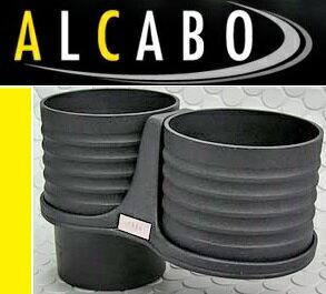 【M's】アルファロメオ ジュリエッタ(2011y-)ALCABO ドリンクホルダー(ブラック)//ツインタイプ Alfa Romeo Giulietta アルカボ AL-B108B ALB108B 新品