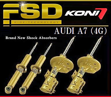 【M's】アウディ A7 4G(2010y-)KONI製 FSD ショックアブソーバー セット(1台分)//正規品 コニー ショック ダンパー 減衰力自動調整式 コニ フロント リア 2100-4134 21004134