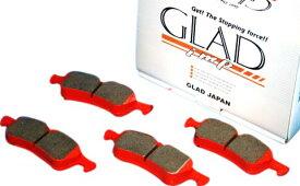 【M's】ミニ MINI R50 GLAD製 リア i-BASIC ブレーキパット Rrブレーキパッド新品