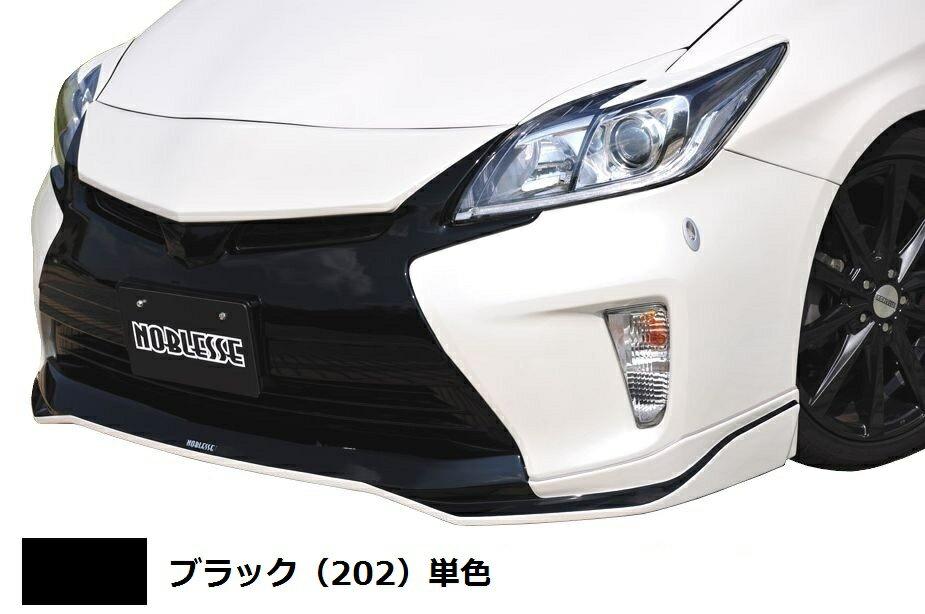 【M's】プリウス 30 後期 フロント グリル ガーニッシュ ABS製 ブラック(202)単色 塗装済 / G's ルック / トヨタ TOYOTA PRIUS / マークレスグリルガーニッシュ