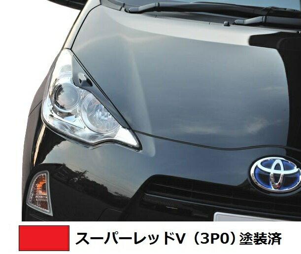 【M's】アクア 前期(H23.12-H26.11)アイライン ABS製 スーパーレッドV(3P0)塗装済 // トヨタ TOYOTA AQUA NHP10 / ヘッドライトガーニッシュ
