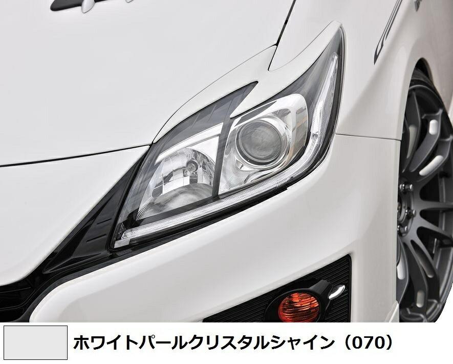 【M's】プリウス 30 後期 アイライン ホワイトパールクリスタルシャイン(070)塗装済 ABS製 / トヨタ TOYOTA PRIUS / ヘッドライト ガーニッシュ