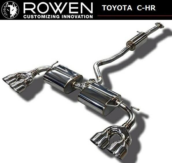 【M's】TOYOTA C-HR ターボ用 両側 4本出し マフラー(純正バンパー専用)/ ROWEN / ロエン // PREMIUM01S MUFFLER 1T026Z30 / トヨタ DBA-NGX50