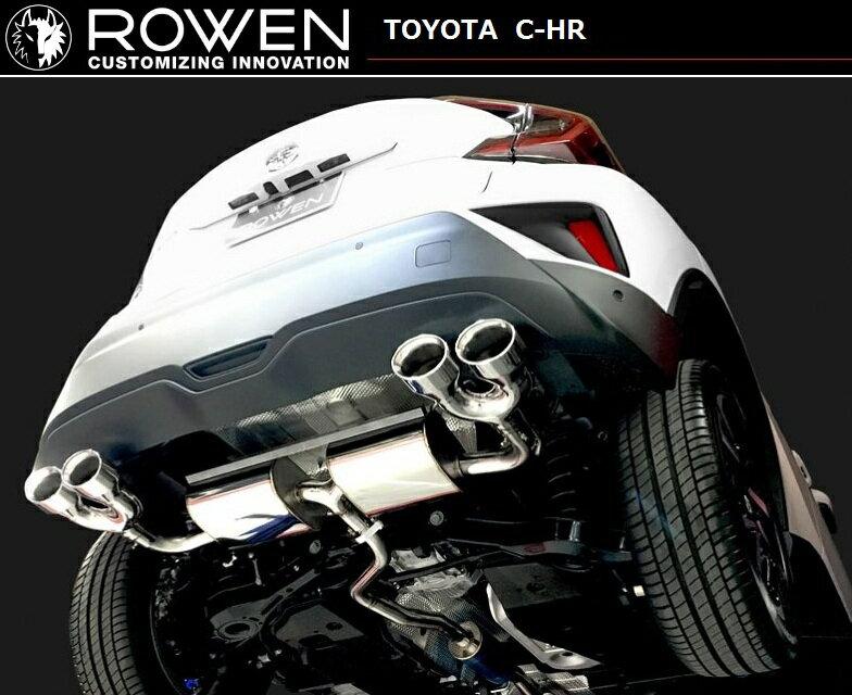 【M's】TOYOTA C-HR ハイブリッド用 両側 4本出し マフラー(純正バンパー専用)/ ROWEN / ロエン // PREMIUM01S MUFFLER 1T026Z20 / トヨタ DAA-ZYX10