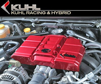 Toyota 86 (ZN6) Kuhl RACING-engine cover brilliant (red) / / TOYOTA cool racing aftermarket parts high-quality RED m's popular new