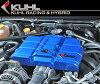 丰田86(ZN6)Kuhl RACING制造发动机罩硬件徽章(红)//丰田酷赛车公司外物品高质量RED M大人气新货