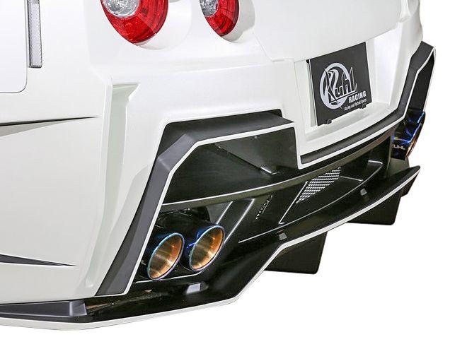 【M's】 日産 GT-R R35 ヒートブルー4テール・スラッシュタイプ マフラー KUHL RACING //クール レーシング エアロ 4本出し 競技用 NISSAN 新品