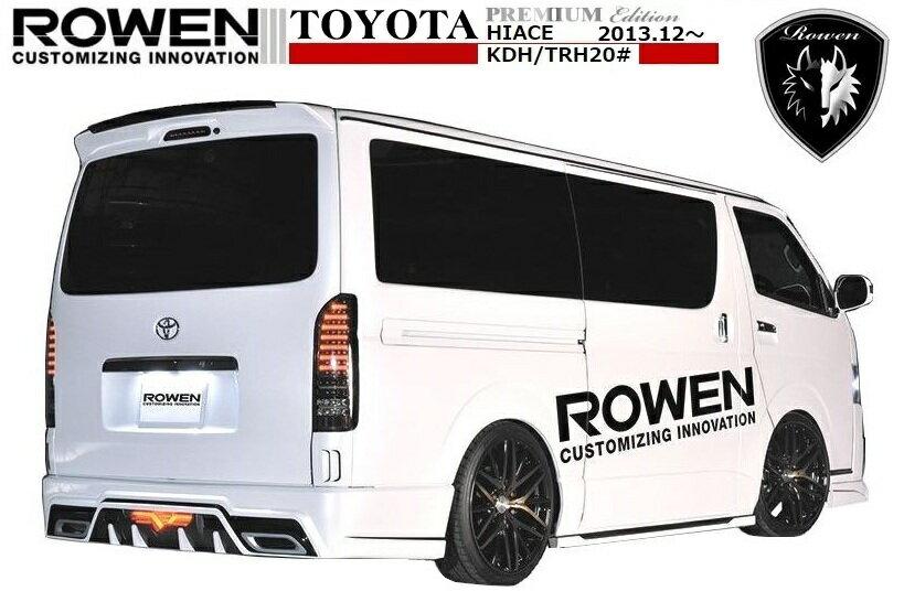 【M's】 ハイエース 200 系 リア バンパー 1型 2型 3型 4型 標準ボディ 共通 / ROWEN / ロウェン PREMIUM Edition エアロ // トヨタ TOYOTA HIACE / KDH TRH 20#