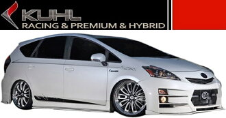 Toyota Prius Alpha period (H23/5-H26/10) KUHL RACING Ver.1 full Aero 5pcs Kit / cool racing custom Aero front bumper / side step / rear half spoiler / front rear diffuser /ZVW40 ZVW41 TOYOTA PRIUS Alpha-brand new