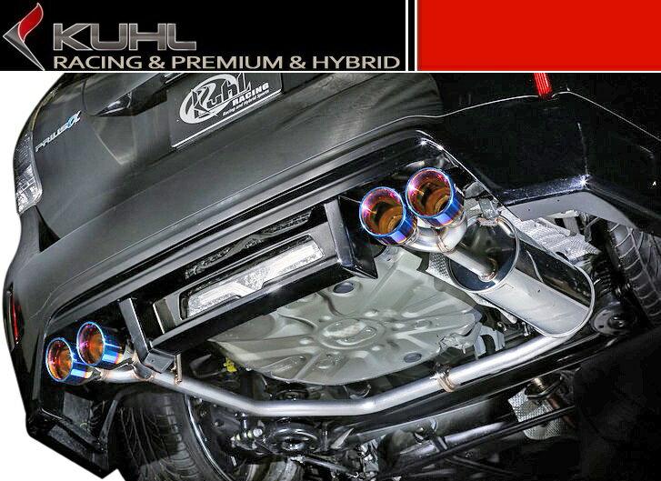 【M's】トヨタ プリウスα 前期 (H23/5〜H26/10) KUHL RACING Ver.1 スラッシュ4テールマフラー // クール レーシング カスタム エアロ / 高品質ステンレス ヒートブルー 4本出しマフラー 車検対応 / ZVW40 ZVW41 TOYOTA PRIUSα 新品