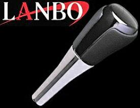 【M's】トヨタ アクア NHP10(2011y-)LANBO製 シフトノブ (ピアノブラック)//社外品 ランボ TOYOTA AQUA