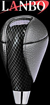 【M's】トヨタ ハイエース 200系(1-4型)LANBO製 オリジナル シフトノブ Rタイプ(カーボン調)//社外品 ランボ TOYOTA HIACE ハイエース200 200ハイエース レジアスエース