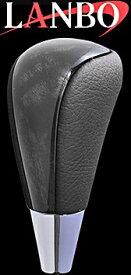 【M's】トヨタ ハイエース 200系(1-4型)LANBO製 オリジナル シフトノブ Cタイプ(マホガニー調黒木目)//社外品 ランボ TOYOTA HIACE ハイエース200 200ハイエース レジアスエース