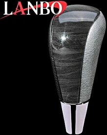 【M's】トヨタ ハイエース 200系(1-4型)LANBO製 オリジナル シフトノブ Cタイプ(黒木目)//社外品 ランボ TOYOTA HIACE ハイエース200 200ハイエース レジアスエース