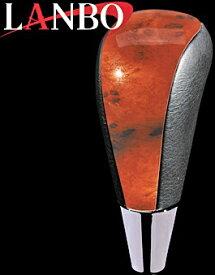 【M's】トヨタ ハイエース 200系(1-4型)LANBO製 オリジナル シフトノブ Cタイプ(茶木目)//社外品 ランボ TOYOTA HIACE ハイエース200 200ハイエース レジアスエース ウォールナット