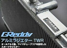 【M's】トヨタ マーク2 JZX90(92.10-96.06)TRUST GReddy アルミ ラジエター TWR (コア厚:50mm)//1JZ-GTE トラスト アルミラジエーター スポーツラジエター スポーツラジエーター TOYOTA MARK2 12013800